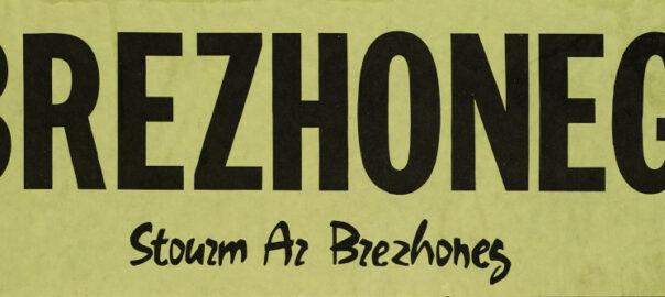 Affichette (sans date). Musée de Bretagne: 986.0019.324.