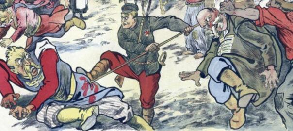 Affiche de propagande soviétique : « Voilà comment mettre fin aux idées des maîtres. Longue vie à la Pologne soviétique ! » (1920). Wikicommons.