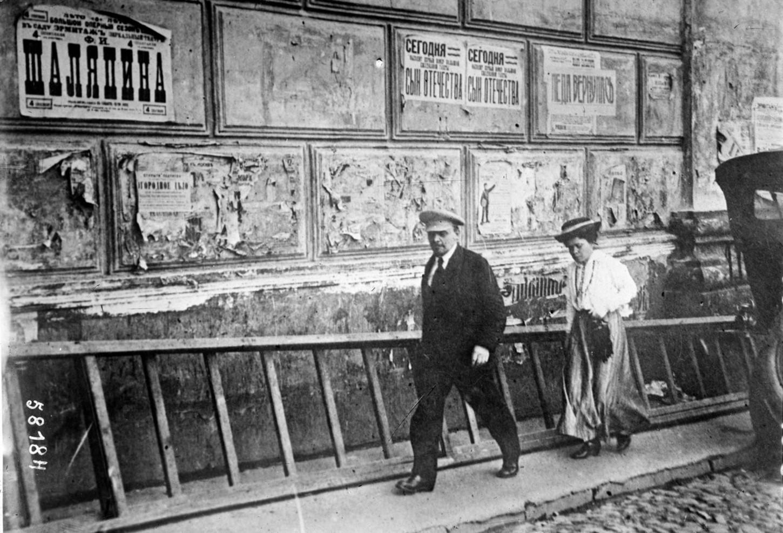 Dans une rue de Moscou, Lénine et sa sœur (1920), photographie de l'agence de presse Rol. Gallica / Bibliothèque nationale de France: département Estampes et photographie, EI-13 (696).